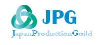 Japan production guild